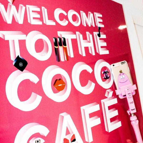 美極品推薦COCO CAFÉ