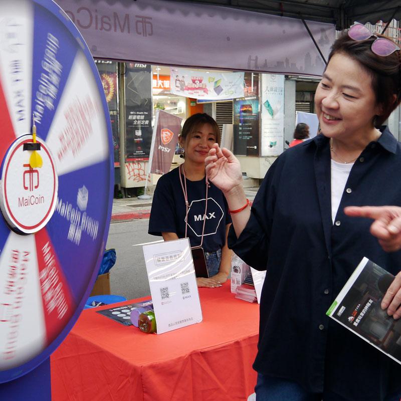 台北市副市長 黃珊珊蒞臨 MaiCoin 攤位