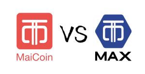 maicoin vs max