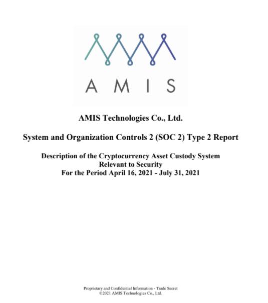 AMIS 團隊通過 SOC2 Type 2 report 安全性稽核