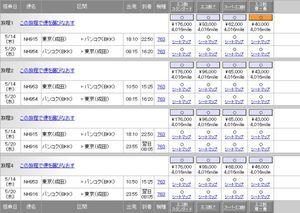 ecowari_haru2009.jpg