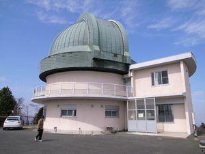 observatory_dodaira.jpg