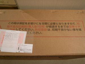 unpack-bike-1.jpg