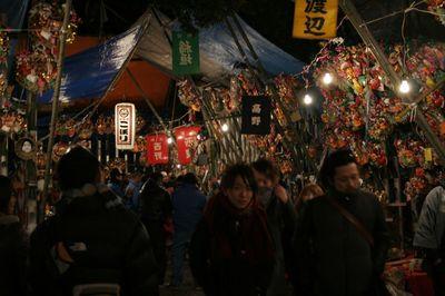 toukamachi-3.jpg