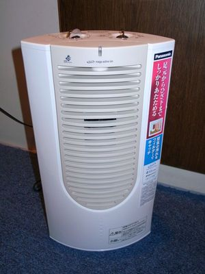 bathroom_heater1.jpg