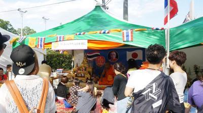thaifest2014-5.jpg