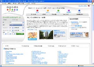 agoda_bkk_top.jpg