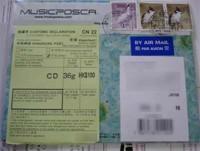 musicposca_cd.jpg