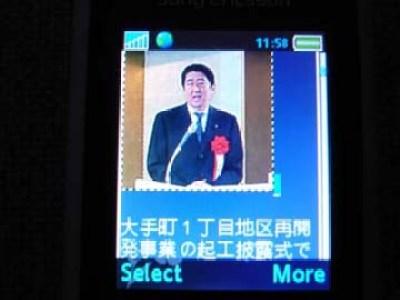 sonyeri_jpnews2.jpg