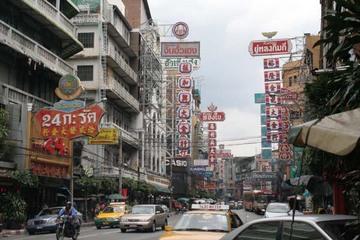 yaowaraat_street.jpg