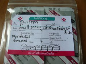 antibiotics_081008.jpg