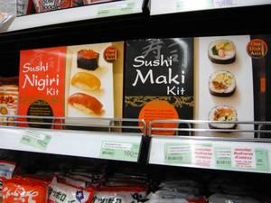 sushi_maki_kit.jpg