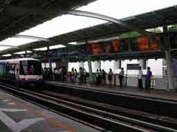 BTS スカイトレイン (Sky Train)