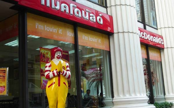 MacDonaldの発音