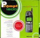タイの携帯電話事情(2002年版)