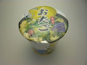 カップスープにも日本語!?