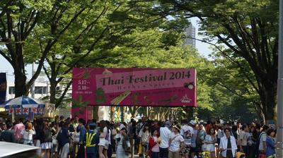 Thai Festival 2014