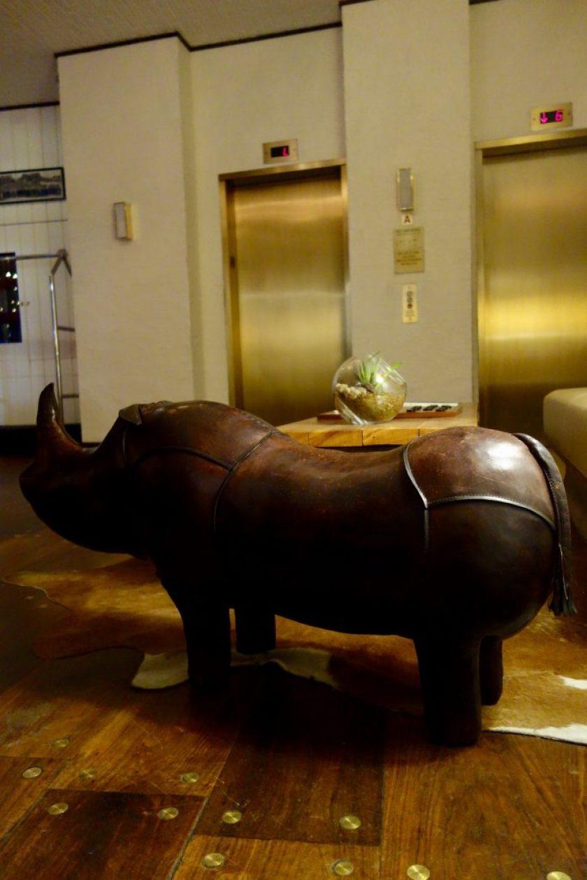 leather-rhino