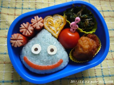 bento-dragon-quest-slime-lunch-monster-emblem-of-roto-ki-oon-anime-online-manga-tv-legal-gratuit-22