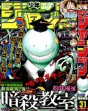 feu-d-artifice-assassination-classroom-ansatsu kyoushitsu-smiley-fireworks-japanese-anime-online-manga-tv-streaming-legal-gratuit-1