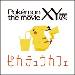 pokemon-food-pikachu-cafe-beef-curry-hamburger-anime-online-manga-tv-streaming-legal-gratuit-1