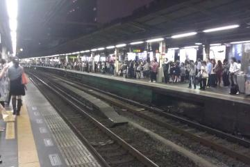 Bahnhof Ikebukuro