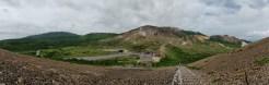 Ausblick vom Krater