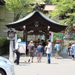 Eine Tempelanlage