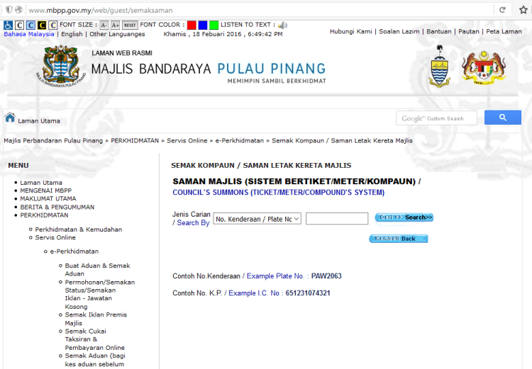 Check & Pay MBPP Summon for record before 12 Jan 2014