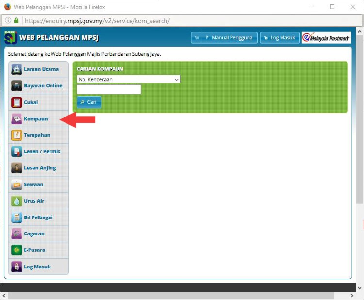 Check & Pay MPSJ Summon – Semakan & Bayar MPSJ Saman - Step 1
