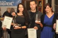Архитектурни награди