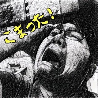 【急募】土日祝アルバイトスタッフ【要項】