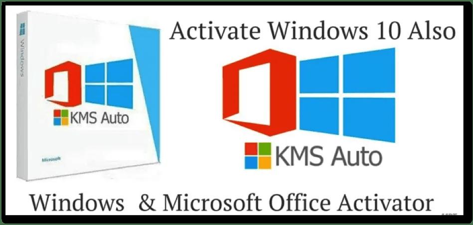 kmsauto net 2019 portable for windows plus office activator