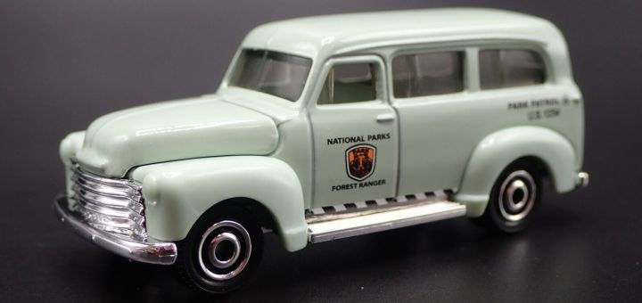 Matchbox MB1254 : 1950 Chevrolet Suburban