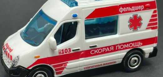 Matchbox MB885 : Renault Master Ambulance (Russia Collection)
