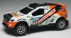 Matchbox MB767 : Quick Sander (2009 Toy Fair Exclusive)