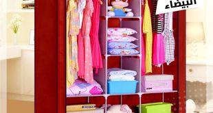 خزانة ملابس مصنوعة من هيكل معدني
