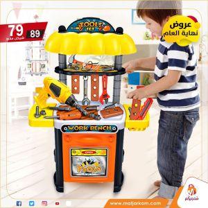 طاولة أدوات النجار للأطفال