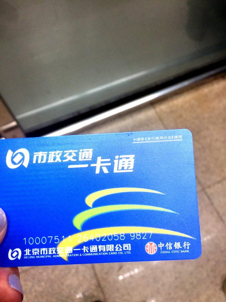 Metroa varten kannattaa hankkia 20 juania maksava metrokortti, jonka arvoa pystyy täyttämään asemilla kätevästi. Näinollen säästyy pikkurahan käytöltä ja jatkuvalta lippujen ostolta.