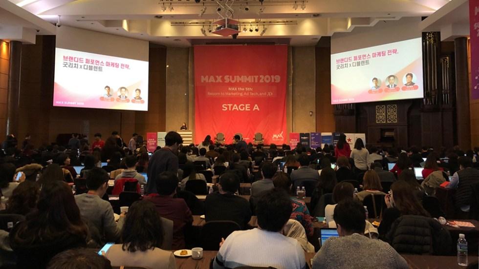 맥스서밋 Max summit 2019 강연