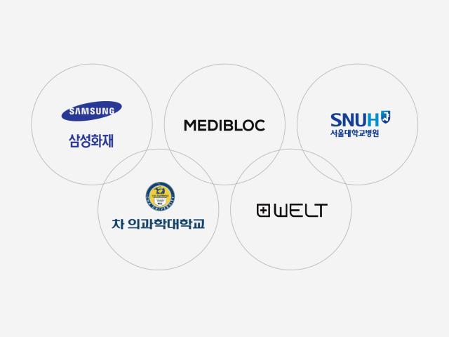 삼성화재-서울대학교병원과 MyData 사업 진행