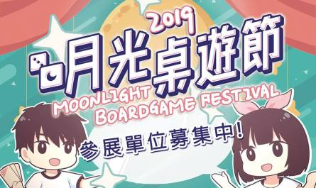 Moonlight-Board-Game-Festival-2019