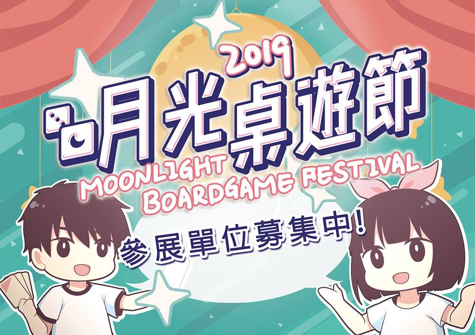 Moonlight Boardgame Festival 2019 sneak peeks part 2 [News]