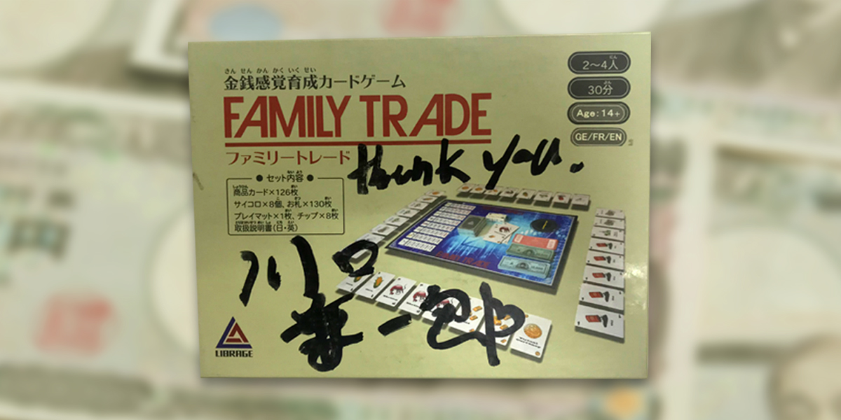 Family Trade: The trading game with luck [Review]