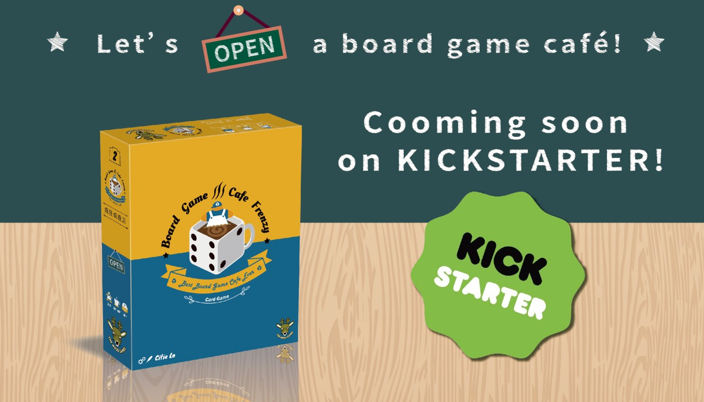 Board Game Cafe Frenzy: A trick-taking game [Preview]