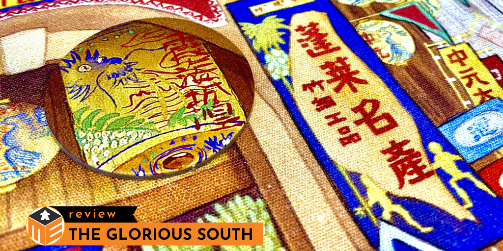 The Glorious South: An oriental 'Where's Wally?' [Review]