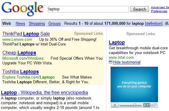 video search ad
