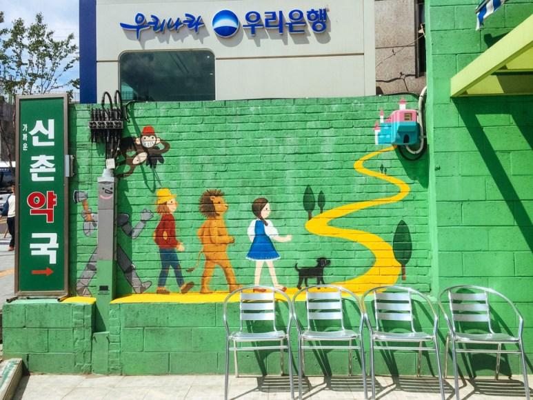 MellyLee-Seoul-040