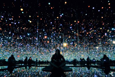 Infinity Mirrored Room