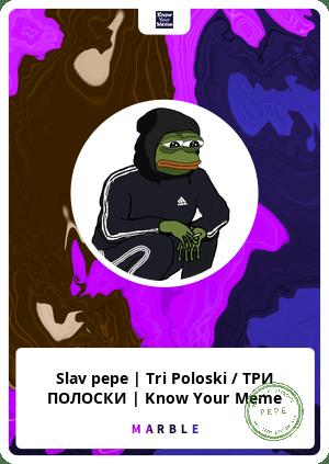 slav pepe
